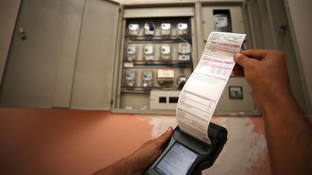 EPDK: Elektrik fiyatlarında değişiklik yapılmadı