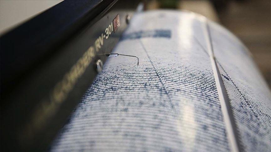 Japonya'nın Miyagi eyaleti açıklarında 5,8 büyüklüğünde deprem