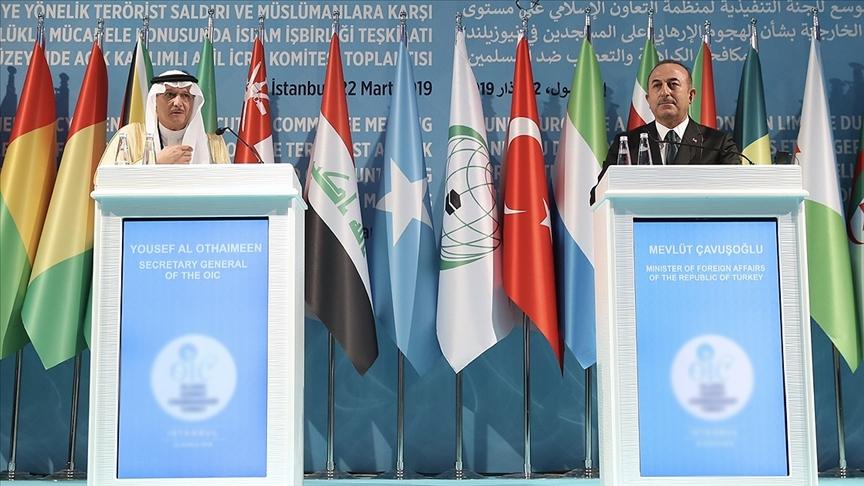 Bakan Çavuşoğlu, İİT Genel Sekreteri Useymin ile görüştü