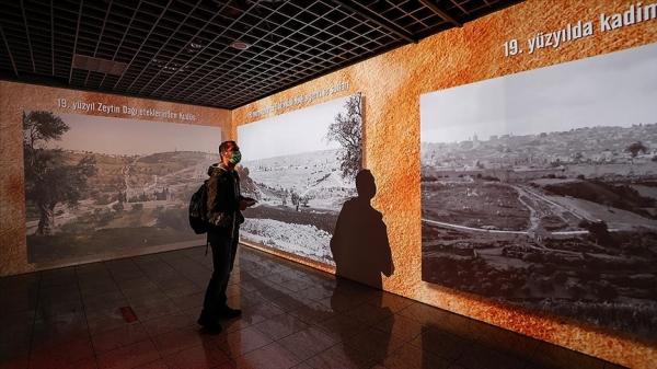 'Geçmişten Bugüne Kudüs 360 Dijital Gösterimi' açıldı