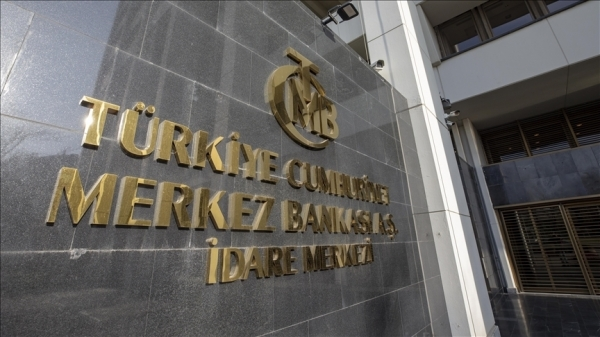 Merkez Bankası rezervleri 104 milyar 888 milyon dolar oldu